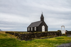 Iceland2 (31 of 40)